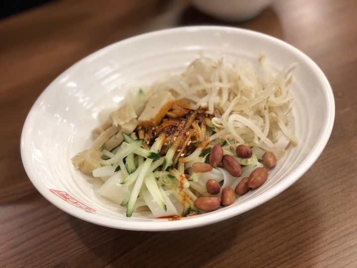 Taste Of Xi'An