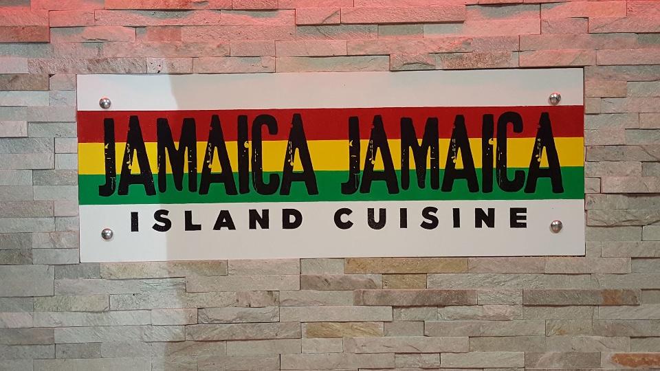 Jamaica Jamaica Island Cuisine