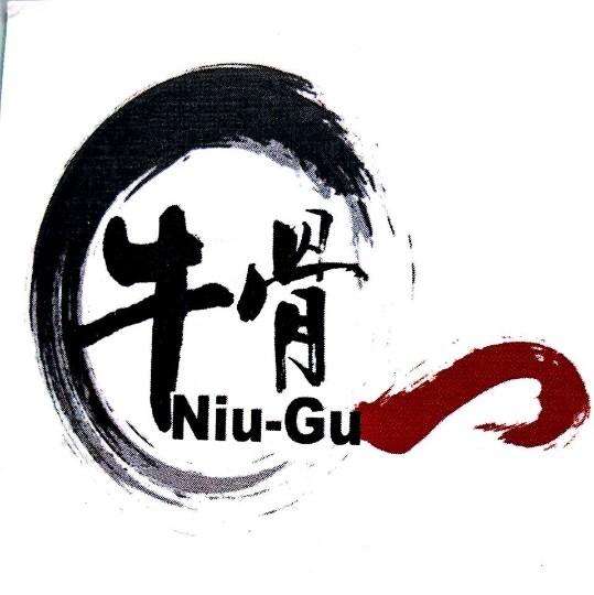 Niu Gu